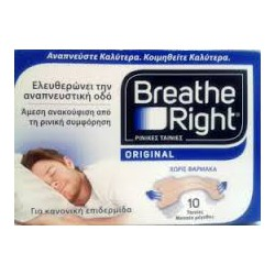 BREATHE RIGHT TIRAS NASALES (Extra - Transparentes) 10 Tiras Unitalla