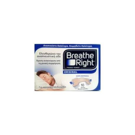 BREATHE RIGHT TIRAS NASALES (Extra - Transparentes) 10 Tiras Unitalla