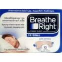 Breathe destro nasale strisce trasparente di grandi dimensioni.