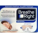 Nasale Breathe Right Strips grande transparence.
